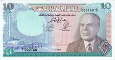 Tunisia P-65 10 dinars 1969 AU