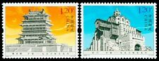 China Stamp 2009-17 Stork Tower and Golden Gate MNH