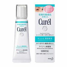 Kao Curel Moisture Eye Zone Essence 20g Japan