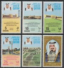 Qatar 1974 ** Mi.606/11 Unabhängigkeit Independence Universität Moschee Mosque