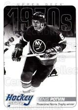 2012-13 Upper Deck Hockey Heroes #31 Denis Potvin