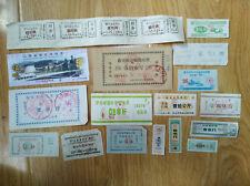 lot 20 China buy goods coupon-# 20