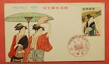 DR WHO 1958 JAPAN FDC PHILATELIC WEEK  182993