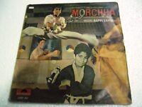 MORCHHA BAPPI 1980 Bruce Lee disco/moog//funk DJ RARE LP RECORD BOLLYWOOD VG+
