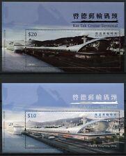 Hong Kong 2013 kai tak cruise terminal Puerto barco ship bloque 259-260 mnh