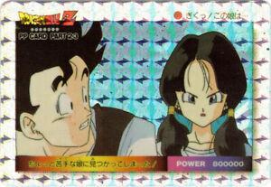 1994 Amada DragonBall Dragon Ball Z PP Card Part 23 Chi Chi & Goku Prism #25
