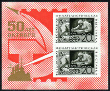 Russia 3331a S/S,MNH.PhilEXPO.50 Years of the Great October.Vladimir Lenin,1967