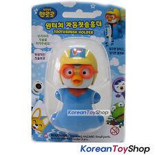 Pororo Flipper Toothbrush Holder Pororo Model Mirror Suction Holder Pororo Model