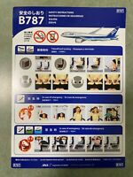 All Nippon Airways ANA Boeing 787 Safety Card