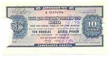 Russian USSR Travelers Check 10 Rub (1978) Free Convers