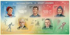 RUSSIA 2013 S/S Olympic Paralympic Games 2014 in Sochi. Sports Legends MNH