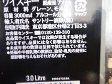 Jack Daniel's 3000ml . Glass. Bottle (empty bottle) for Japan market