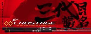 Major Craft Crostage Series Baitcast Rod CRXJ B762 MJ/ST (3638)
