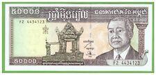 CAMBODIA -50000 RIELS - 1998 - P-49b(2)  - UNC - REAL FOTO