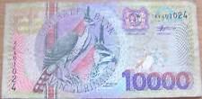 Suriname Surinam 10000 Gulden 2000 Gebruikt/Used                  (4)