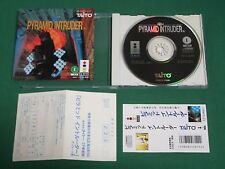 3DO Real -- Pyramid Intruder -- spine & postcard. JAPAN GAME. Panasonic. 15316