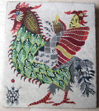Vintage Tapestry Needlepoint Mid Century - Cockerel Rooster Chicken green red