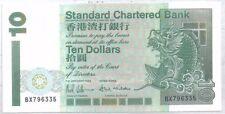 Hong Kong Standard Chartered $10 1994 UNC 短棍