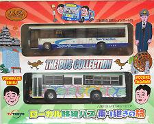 1/150 N scale TOMYTEC The Bus Collection - Matsusaka - Matsumoto-jō bus