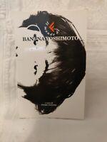IL MONDO DI BANANA YOSHIMOTO di Giorgio Amitrano ed. Feltrinelli 1999