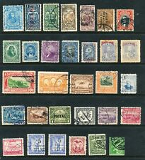 Collection of Early Stamps of Ecuador (1697)