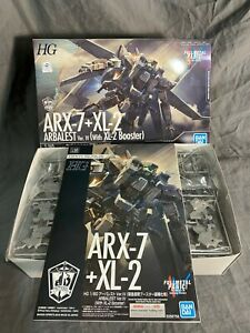 Bandai Full Metal Panic! 1/60 HG Arbalest Ver. IV with XL-2 Booster as in Anime