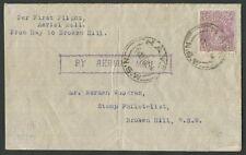 Australian Aerophilately - 21-22 July 1925 (AAMC.89a) Hay - Broken Hill. A.A.S.