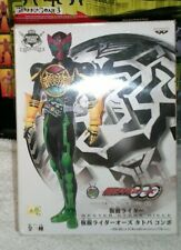"Banpresto Kamen Rider OOO The Tatoba Combo Master Stars Piece 10"" Figure in box"