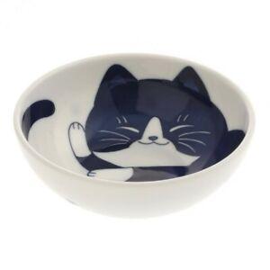 "Japanese Rice Soup Dessert Bowl 4-7/8""D Porcelain Blue Tuxedo Cat Made in Japan"