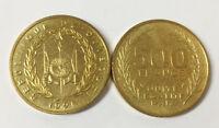 DJIBOUTI 500 FRANCS 1991 COIN UNC