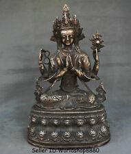 "15.6"" Antique Old Tibetan Silver 4 arms Chenrezig Buddha Avalokiteshvara Statue"