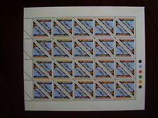 K.U.T. 1976 E.A.AIRWAYS 30th.Anniv. Issue value 50 cents  SHEET of 40 MNH.