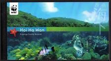 HONG KONG 2002 MNH MARINE PARK BOOKLET COMPLETE