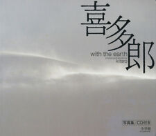 Kitaro With The Earth photos and words by KITARO w/ CD
