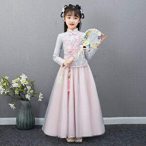 Spring Tang Suit Cheongsam gril's Dress Qipao Embroidered Chinese New Year Cute