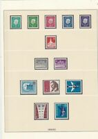 germany 1959/1963 mint stamps page ref 17712