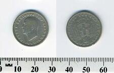 Greece 1957 - 1 Drachma Copper-nickel Coin - King Paul I