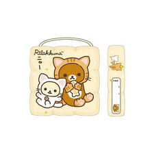 "San-X Rilakkuma Relax Children Chair Seat Cushion (Yellow) 12 x 12"" x 3"""