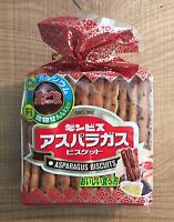 "Ginbis ""ASPARAGUS BISCUIT"" Japan Long Seller Since 1968, Monde Selection"