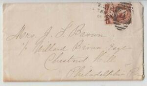 Stamp 1885 USA 2c Washington cover Boston numeral 4 duplex postmark & letter