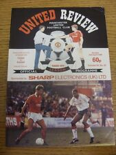 02/04/1989 Manchester United v Arsenal  (Creased). Thanks for viewing our item,
