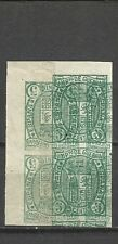 24-SELLOS IMPUESTO DE GUERRA AÑO 1875 Nº 154 PRUEBA DOBLE IMPRESION E INVERTIDAS