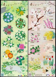 Japan 2020 Grußmarken Frühling Blüten Bäume Vogel Katzen Greetings Spring MNH
