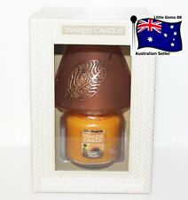 YANKEE CANDLE SUNSET FIELDS SMALL JAR & GLASS SHADE (Frosted Stenciled) GIFT SET