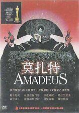 Amadeus All Region DVD F. Murray Abraham, Tom Hulce, Elizabeth Berridge NEW UK