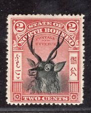NORTH BORNEO 1897 STAMP Sc. # 80 MH FAUNA DEER