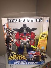 TRANSFORMERS BEAST HUNTERS OPTIMUS PRIME DRAGON ASSAULT LEADER HASBRO VHTF