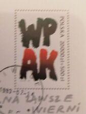 Polish stamp, mint, 1993, Wp Ak, Zl, Armia Krajowa, sheet