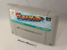 JIKKYOU WORLD SOCCER PERFECT ELEVEN - NINTENDO SUPER FAMICOM SNES GIAPPONESE JAP