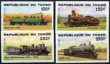 Chad 1984 Railway Locomotives MNH Imperf Set #A84522